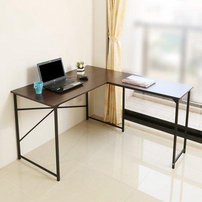 《快易傢》經典胡桃木紋L型工作桌/電腦桌/書桌/辦公桌~可加購抽屜及鍵盤架
