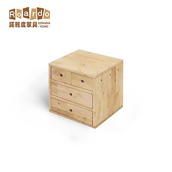 【多瓦娜】諾雅度  原生實木四抽桌上櫃/置物櫃 展示櫃 收納櫃   -4727