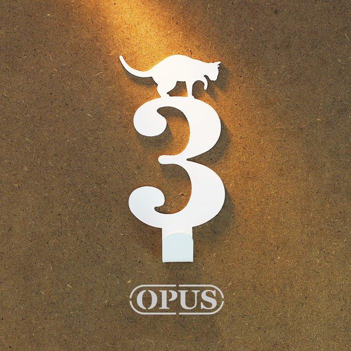 當貓咪遇上數字3《優雅白》壁飾掛勾 號碼無痕掛鉤 居家收納 牆面裝飾壁掛【OPUS東齊金工】HO-nb12-3(W)