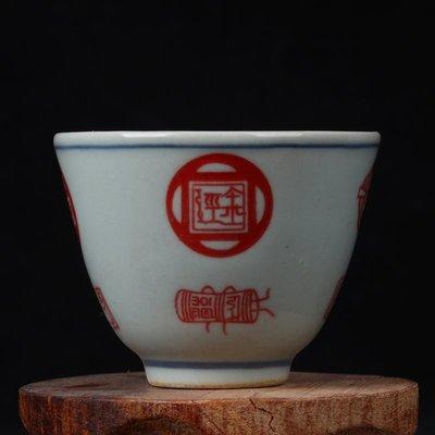 ㊣三顧茅廬㊣  大明萬曆貼畫青花釉里紅鈴鐺杯  瓷器古玩古董個性茶具茶杯