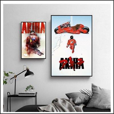 阿基拉 Akira 電影海報 藝術微噴 掛畫 嵌框畫 @Movie PoP 賣場多款海報~