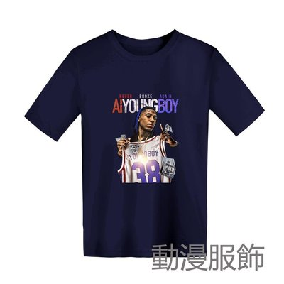 2019 童裝  YoungBoy Never Broke Again時尚休閑短袖T恤