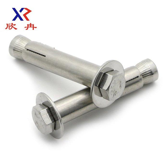 衣萊時尚-304不銹鋼內膨脹螺絲內膨脹螺栓外六角反扣膨脹內置式倒膨脹M6M8