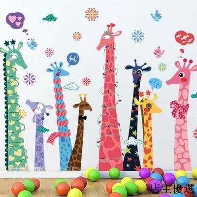 墻畫 自粘貼畫 背景墻 壁紙 璧貼 美術教室裝飾墻貼畫室繪畫藝術培訓班級裝飾幼兒園教室布置主題墻 滿千折百下殺