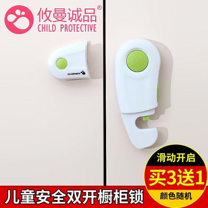 預售款-LKXD-寶寶柜子鎖櫥柜鎖嬰兒安全鎖柜門鎖兒童抽屜鎖2個裝