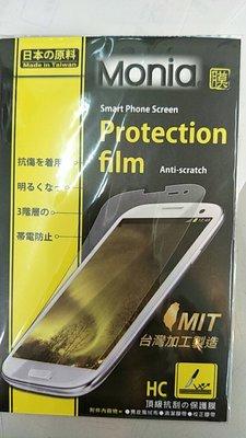 【LG小林忠孝】 HTC DESIRE 10 PRO (D10 PRO) 亮面保護貼 只要15元