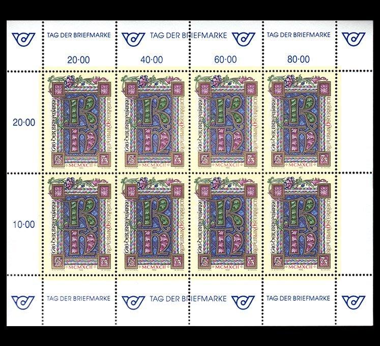 奧地利郵票--小版張--1992年--奧地利郵票日字母RH--雕刻版---F413---郵票日專題