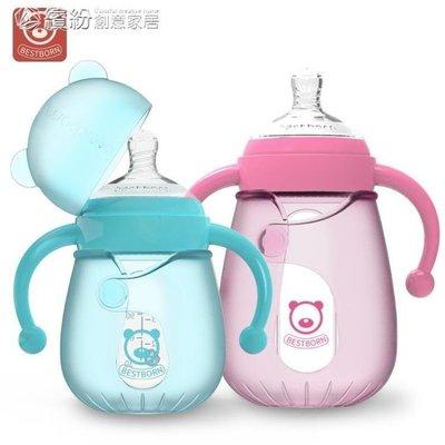 哆啦本鋪 嬰兒玻璃奶瓶耐摔防摔硅膠套寬口徑帶手柄新生兒寶寶用品 D655