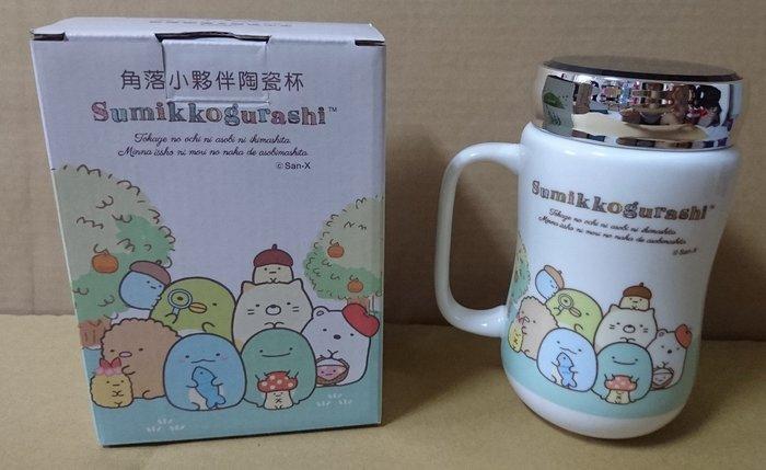 角落小夥伴陶瓷杯 + 蓋子, 茶杯, 飲料杯, 環保杯, 攜帶杯, 水杯