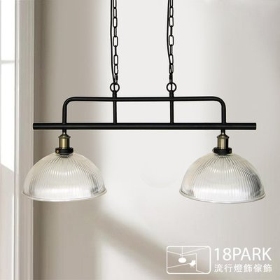 【18Park】簡約時尚 Cascade [ 小瀑布吊燈-圓-雙燈 ]