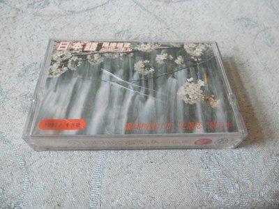 紫色小館34------日本語階梯雜誌{1993.1}