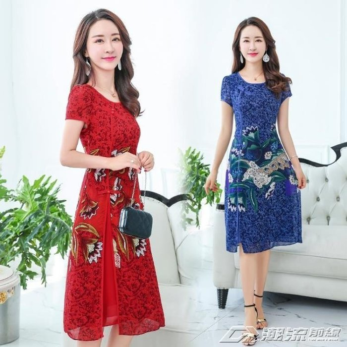 夏裝新款修身顯瘦中長款中年夏天時尚改良版低領旗袍洋裝女