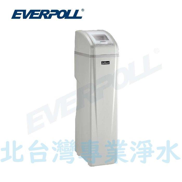 含安裝 愛惠浦科技 EVERPOLL 大坪數用 豪華型 全戶式 軟水機 軟水系統 WS1500 若需安裝 請洽詢 北台灣專業淨水