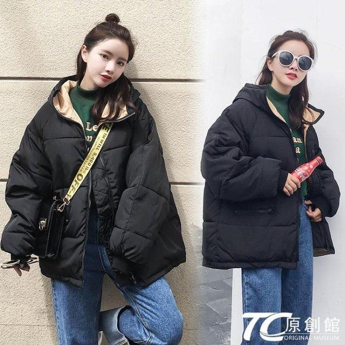 羽絨外套 2018新款冬季韓版學生加厚面包服ins羽絨小棉衣女短款bf寬松外套