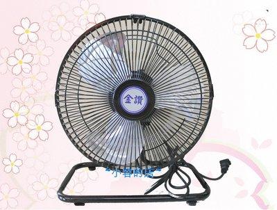 ~小容的店~ 金讚牌 FR-110  10吋 超強風 鋁葉 桌扇 電扇 電風扇 超強風鋁葉桌扇