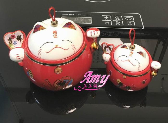 【AMY美美舖】瓷器招財貓儲物罐 密封罐 茶葉糖果罐 容量1200ml
