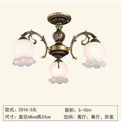 歐式燈具田園溫馨現代簡約複古餐廳鐵藝客廳吊燈-不含光源(3頭)