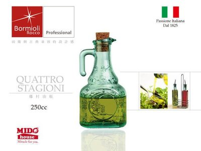 【PO773222】義大利Bormioli Rocco進口 鄉村油瓶(250cc)《Midohouse》