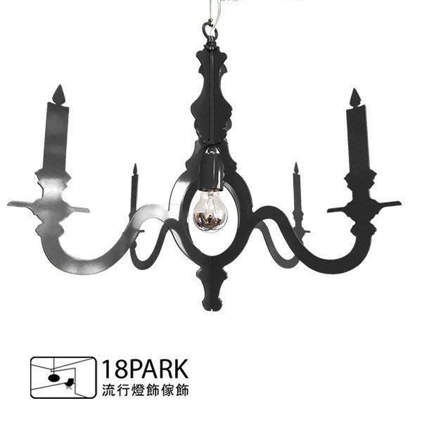 【18Park 】新穎時尚Virtual [ 虛擬吊燈-B款 ]
