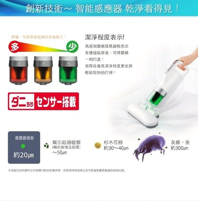 日本IRIS 除蟎機 氣旋智慧除蟎吸塵器(大拍) IC-FAC2  公司貨 75海