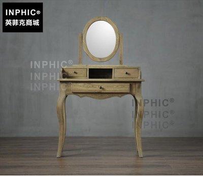 INPHIC-法式藝術風格雕刻彎腿梳妝...