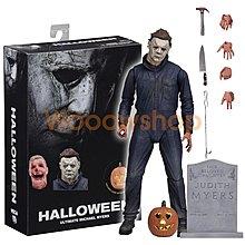 """預定:  Halloween (2018) - 7"""" Scale Action Figure - Ultimate Michael Myers HK$208"""