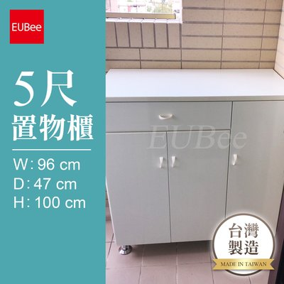 【優彼塑鋼】5尺置物櫃/收納櫃/南亞塑...