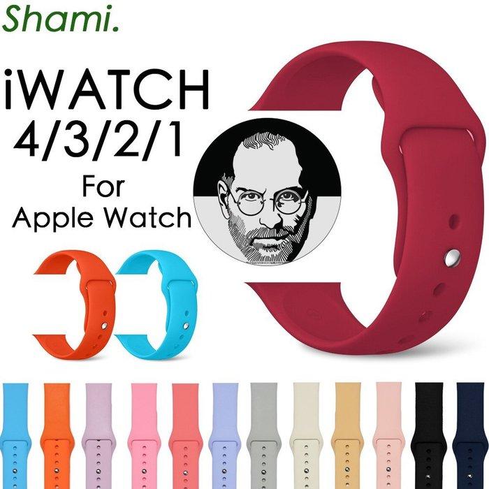 Apple Watch 矽膠錶帶 蘋果手錶【AW805】1 2 3 4代 38 40 42 44mm iWatch 錶帶