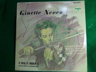 一片難求極度稀有LP黑膠:Ginette Neveu努娃Chausson Poeme蕭頌 詩曲Ravel Tzigane
