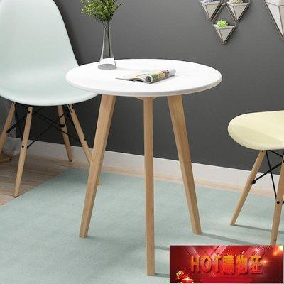 北歐小圓桌簡約迷你臥室現代家用小茶幾實...