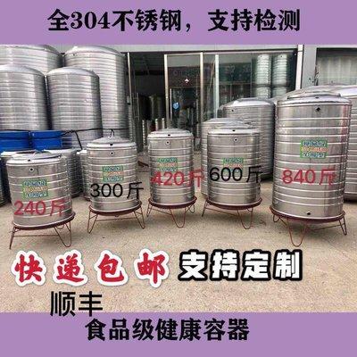 水桶 304不銹鋼水箱家用太陽能樓頂蓄水桶立式水塔酒罐加厚款