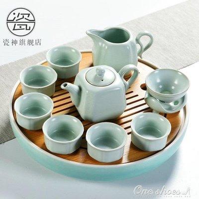 ZIHOPE 瓷神日式干泡茶盤陶瓷簡約汝窯功夫茶具套裝家用茶壺茶杯茶臺茶道ZI812