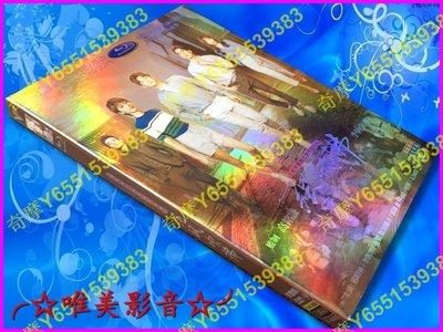 大陸劇《強風吹拂》邢昭林/李凱馨/查儂·散頂騰古(全新盒裝D9版3DVD)