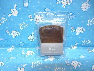 IPSA 茵芙莎 粉餅刷 (誘光控油粉餅 粉餅刷) ❤雪兒美妝❤可超取,茵芙莎,自律循環控油粉餅 也適用