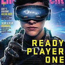 【布魯樂】《代訂中》[美版雜誌] ENTERTAINMENT WEEKLY電影雜誌《一級玩家》