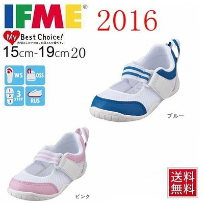 @@大皮球童鞋@@2016日本IFME最新多功能健康透氣室內鞋~再送原廠鞋墊