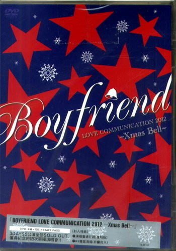 【出清價】Love Communication 2012DVD / Boyfriend1380181
