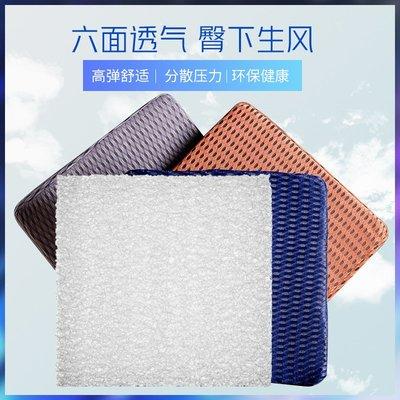 奇奇店#廠家直銷日本4D空氣纖維粉絲燕窩鳥巢坐墊椅墊辦公室久坐透氣座墊#規格不同價格不同