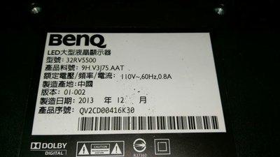 BENQ 32吋可修 32RV5500