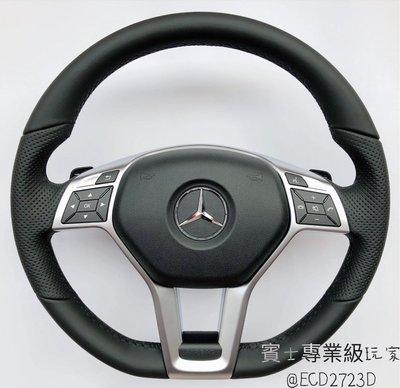 Benz 07年後 W204 W212 W213 W207 CLA GLK SLK CLS SL ML G AMG方向盤