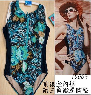 KINI 精選特價990元 名人泳裝15003 專櫃連身三角 泳衣*靚藍印花 前拉鏈式 機能型(附美胸微厚胸墊)