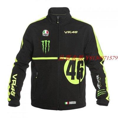 【品質衣裝】vr46羅西賽車服機車騎行風衣夾克 鬼爪monster摩托賽車沖鋒衣防風外套