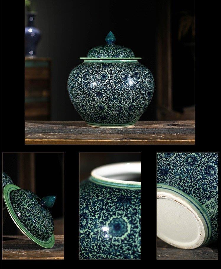 旦旦妙 景德鎮陶瓷擺件 工藝品瓷器蓋罐儲物罐 D款 開心陶瓷762