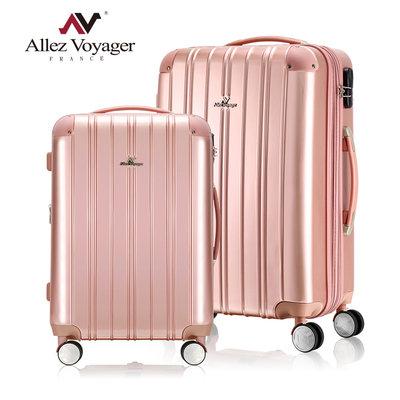 行李箱 旅行箱 奧莉薇閣 24+28吋可加大PC硬殼 國色天箱