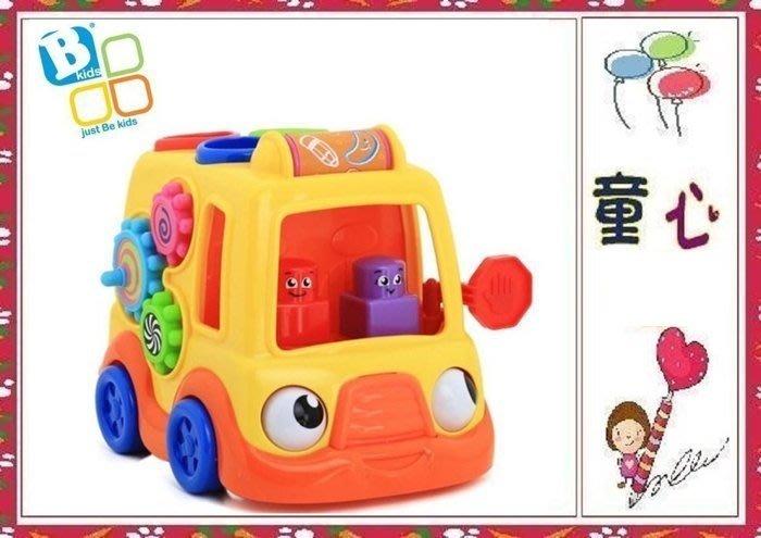 英國《Bkids》上學小巴士◎童心玩具1館◎