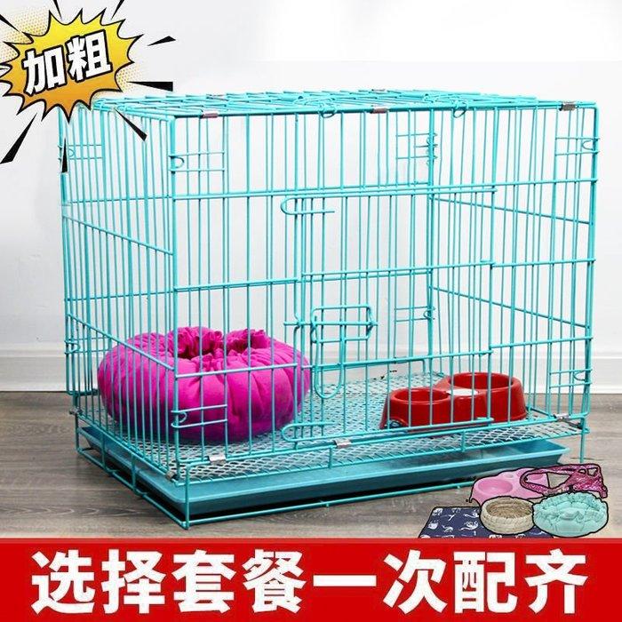 鳥籠 籠子 狗籠子泰迪博美等小型犬中型犬狗籠室內帶廁所雞籠兔籠貓籠寵物籠