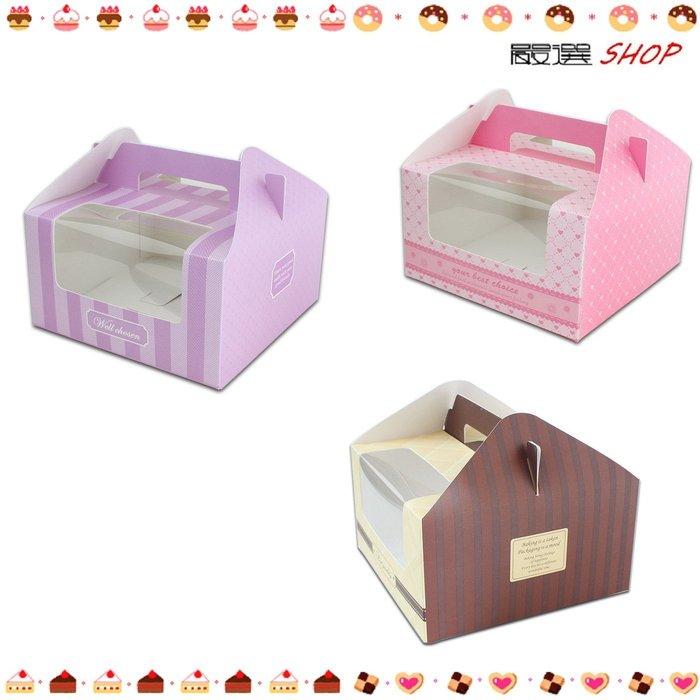 【嚴選SHOP】4格 透明櫥窗 外袋盒 馬芬 杯子蛋糕 外送 慕斯 奶酪 硬紙盒 手提盒 禮盒 包裝 婚禮【C075】