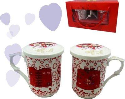 ╭*雲蓁小屋*╯【01200】新郎新娘蓋杯2入 結婚杯 碗組 飯碗 陶瓷碗 結婚禮物禮品