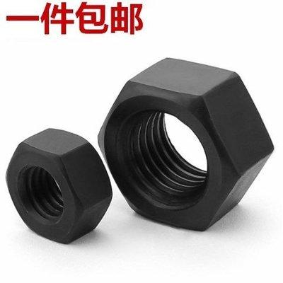 批發價#廠商直出~8.8級高強度六角螺母 螺母 螺絲帽螺帽M6M8M10M12M14M16M18-20-36~mche6