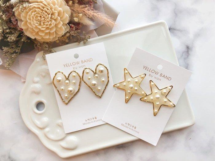 韓國代購~幸福的愛心/星星耳環